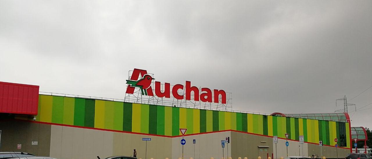 Auchan Merate
